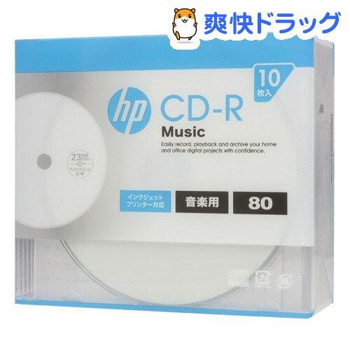 hp 音楽用CD-RA ホワイトワイドレーベル 内径23mm スリム(Slim) CDRA80CHPW10A(10枚入)