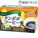 OSK ワンカップ タンポポコーヒー(2g*20袋入)
