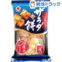 サラダ餅(88g)【越後製菓】