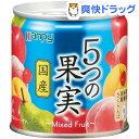 カンピー 国産 5つの果実(195g)