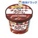 カンピー チョコレートクリーム(150g)【カンピー】