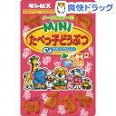 【訳あり】ミニたべっ子どうぶつ メープルバター味(45g)