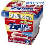 ジップロック コンテナー 角型 大4コ お買い得パック(1パック)【Ziploc(ジップロック)】