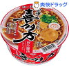 サッポロ一番 旅麺 喜多方 魚介醤油ラーメン(1コ入)
