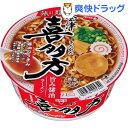 サッポロ一番 旅麺 喜多方 魚介醤油ラーメン(1コ入)【サッポロ一番】