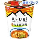 【数量限定】日清 THE NOODLE TOKYO AFURI 限定 柚子辣湯麺(1コ入)
