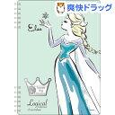 スイング・ロジカルWリングノート A5・A罫 アナと雪の女王 エルサ グリーン NW-A509-G(1コ入)【ナカバヤシ】