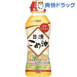 日清 こめ油(200g)