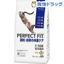 パーフェクトフィット 避妊・去勢の体重ケア 1-10歳 室内猫の体重管理に配慮 チキン(2kg)【パーフェクトフィット(PERFECT FIT)】[パーフェクトフィット 2k 猫]