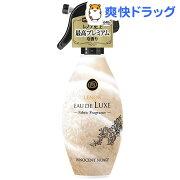 レノアオードリュクスミスト 消臭スプレー イノセントニュアジュの香り 本体(280mL)【レノア オードリュクス】