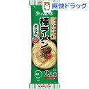 【訳あり】辛子高菜風味 棒ラーメン とんこつ味(173g)