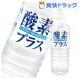 酸素プラス バランスデイトウォーター+O2(500mL*24本入)[酵素水 ミネラルウォーター 水]【送料無料】