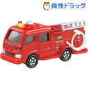 トミカ 箱041 モリタ CD-1型 ポンプ消防車(1コ入)【トミカ】[ミニカー おもちゃ タカラトミー]