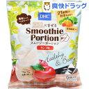 【訳あり】DHC 豆乳にまぜるスムージーポーション リンゴ味(5コ入)【DHC】