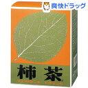 生化学研究所 柿茶 T・B(4g*36コ入)[柿の葉茶 お茶]【送料無料】