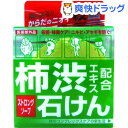 デオタニング 薬用ストロング ソープ(100g)【デオタンニング】[石けん 石鹸]
