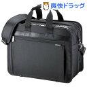 モバイルプリンタ・プロジェクターバッグ ブラック BAG-MPR3BKN(1コ入)【送料無料】