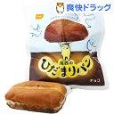 尾西のひだまりパン チョコ(1コ入)