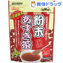 健茶館 粉末あずき茶(50g)【健茶館】[お茶]