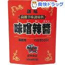創味食品 味噌辣醤 高級辛味調味料 業務用(500g)