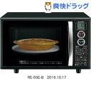 シャープ オーブンレンジ ブラック系 RE-S5E-B(1台)【シャープ】【送料無料】