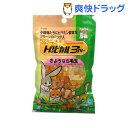 フルーツ王国トロピカル3(70g)【ピッコリーノ】[小動物 おやつ]