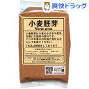 【週末限定セール★10/24 13:00迄!】小麦胚芽 200g(200g)