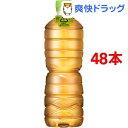 アサヒ 十六茶 ラベルレスボトル(630mL*48本入)【十六茶】