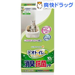 <strong>デオトイレ</strong> <strong>消臭・抗菌シート</strong>(10枚入)【dalc_unicharmpet】【<strong>デオトイレ</strong>】