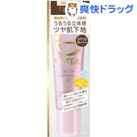エクセル グロウルミナイザー UV GL01 ピンクグロウ(1コ入)【エクセル(excel)】