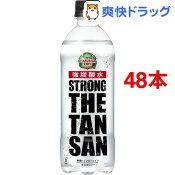 カナダドライ ザ タンサン ストロング PET(490mL*48本)【カナダドライ】【送料無料】