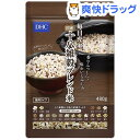 【訳あり】DHC 毎日充実 国産十八雑穀ブレンド米 徳用タイプ(480g)【DHC】
