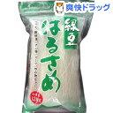 緑豆はるさめ チャック付(120g)