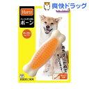 ハーツデンタル ボーン 小型犬用(1コ入)【170317_soukai】【Hartz(ハーツ)】[犬 おもちゃ]