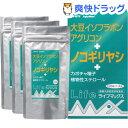 ライフマックス 大豆イソフラボンアグリコン ノコギリヤシ(120粒 3袋入)【ニチモウ】【送料無料】
