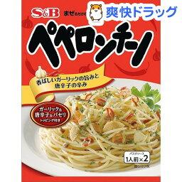 まぜるだけのスパゲッティソース ペペロンチーノ(44.6g)【まぜるだけのスパゲッティソース】[インスタント食品]