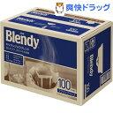 ブレンディレギュラーコーヒードリップパックキリマンジャロブレンド(7g*100袋入)【ブレンディ(Blendy)】