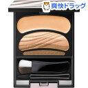 ソフィーナ オーブ ブラシひと塗りシャドウN SC02 シースルーベージュ(4.5g)【オーブ