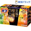 バブ 至福の柑橘めぐり浴(40g*12錠)【バブ】