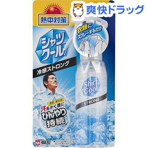 熱中対策 シャツクール 冷却ストロング(100mL)【熱中対策】