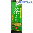 新得 茶そば(200g)