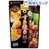 ミツカン 〆まで美味しい すき焼き鍋つゆ ストレート(600g)