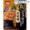 オーマイ 和パスタ好きのための 肉味噌(62.8g)