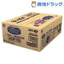 メディコート アレルゲンカット 魚&お米 11歳から 老齢犬用 小粒(500g*12袋入)【メディコ