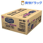 メディコート アレルゲンカット 魚&お米 11歳から 老齢犬用 小粒(500g*12袋入)【メディコート】【送料無料】