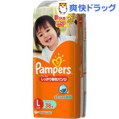 パンパース しっかり吸収パンツ L(38枚入)【PGS-PM49】【パンパース】[ベビー用品]