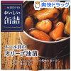 おいしい缶詰 ムール貝のオリーブ油漬(90g)