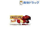 チョコパイ(6コ入)[お菓子 おやつ]