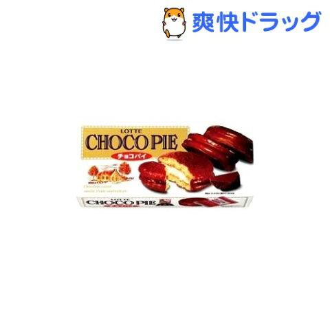 チョコパイ(6コ入)