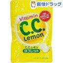 C.C.レモン タブレット(24g)【CCレモン】